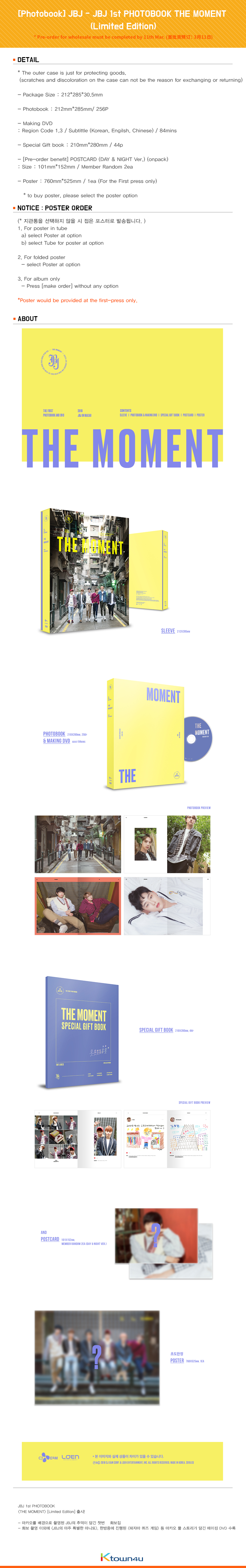 [Photobook] JBJ - JBJ 1st PHOTOBOOK THE MOMENT (Limited Edition)