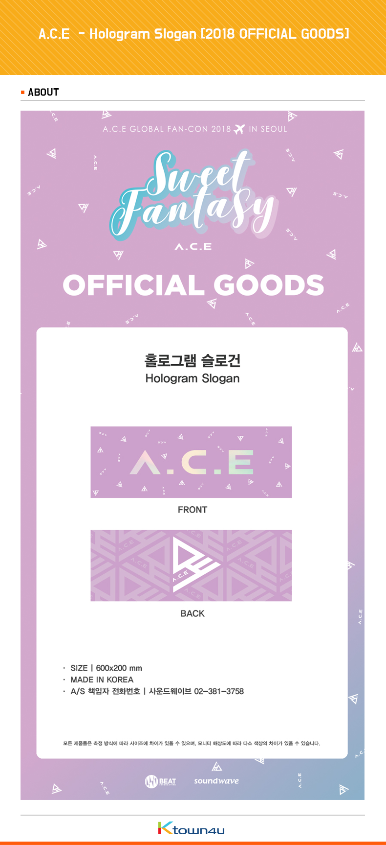 A.C.E  - Hologram Slogan [2018 OFFICIAL GOODS] (*Order can be canceled cause of early out of stock)