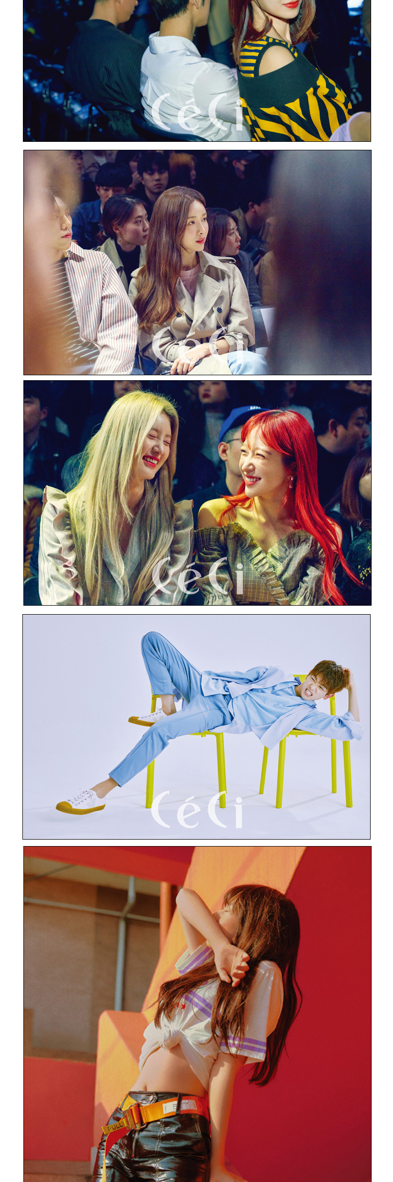 CECI ANOTHER CHOICE 2018.05 A ver (Twice, NCT Dream, Lovelyz, JBJ, BTOB, EXID, HyeongSeop x EuiWoong)