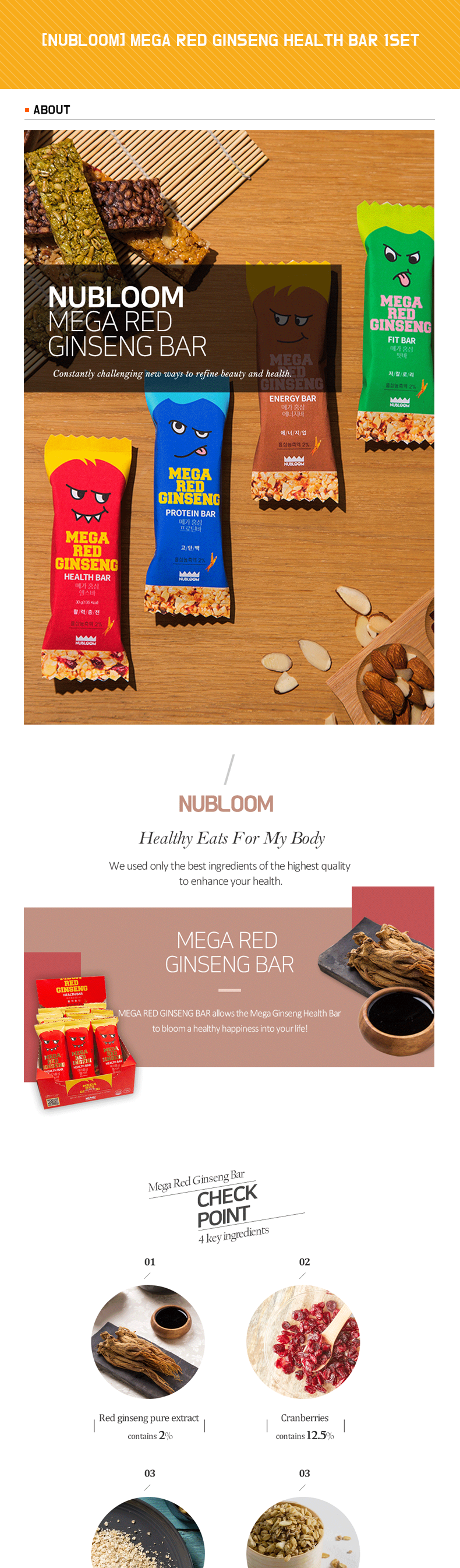 [NUBLOOM] MEGA RED GINSENG HEALTH BAR 1SET