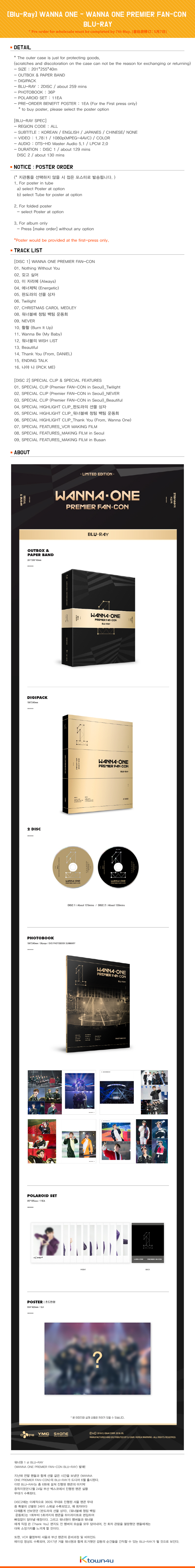 [Blu-Ray] WANNA ONE - WANNA ONE PREMIER FAN-CON BLU-RAY
