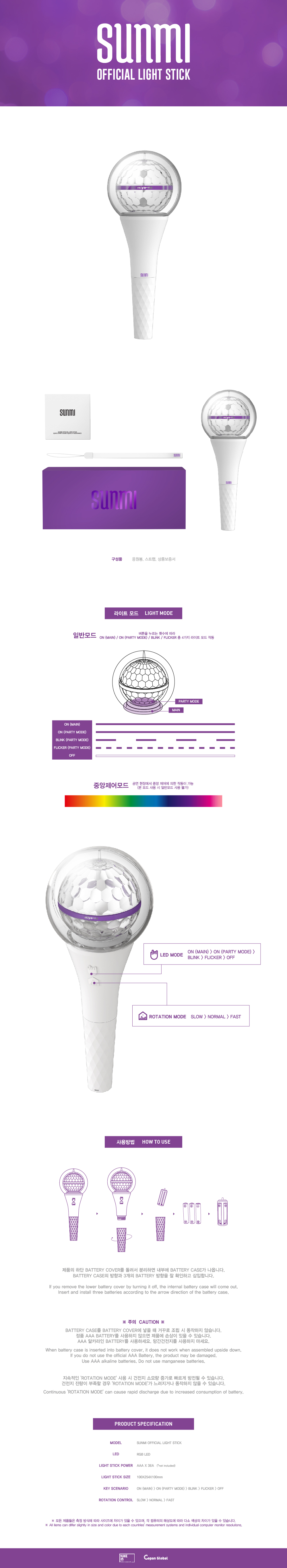 https://www.ktown4u.com/goods_files/bodys/images/lightstick-detail-new.jpg