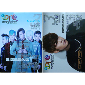 SBS Best Song Magazine - 2012 ISSUE 026 (BigBang,Se7en)