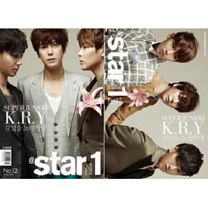 [Magazine] At star1 2013.03 Ver.1 (Super Junior K.R.Y) cover random