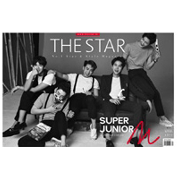 [Magazine] THE STAR 2014.04 (Super Junior M)