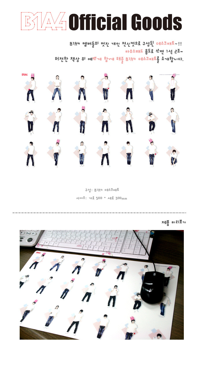 [ K-POP ] [B1A4 Official MD Goods] B1A4 - Let`s Fly Desk Mat