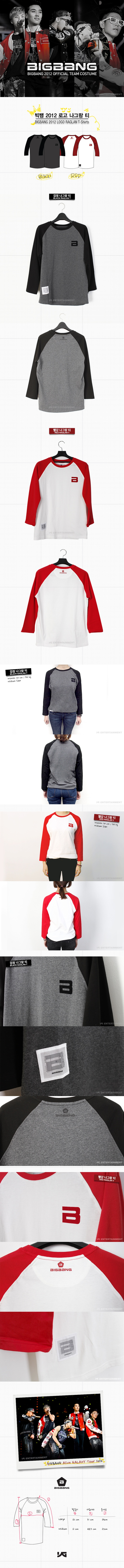 [ K-POP ] (YG Official MD) Big Bang 2012 Official Raglan T-shirts (White/Red_M)