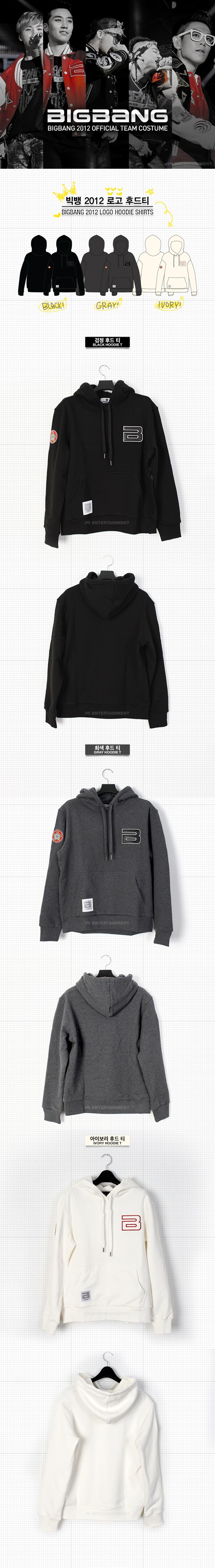 [ K-POP ] [YG Official MD] Big Bang 2012 Official Hood T-Shirt (Black_S)