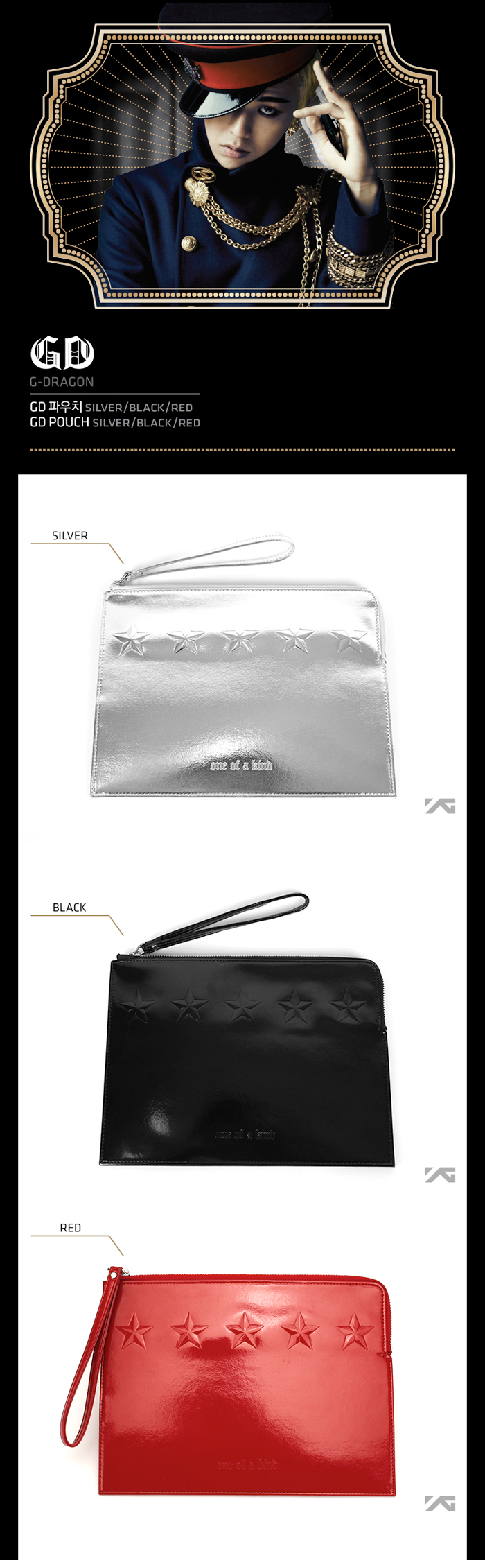[ K-POP ] (YG Official MD) G-Dragon 2013 One Of A Kind Pouch (Silver)
