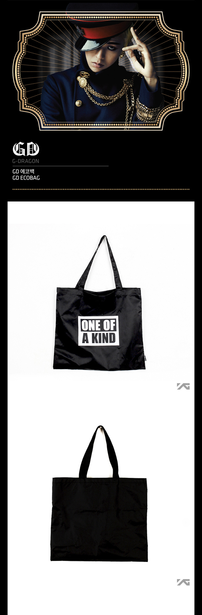 [ K-POP ] [YG Official MD] G-Dragon 2013 One Of A Kind The Final Ecobag (New_Black)