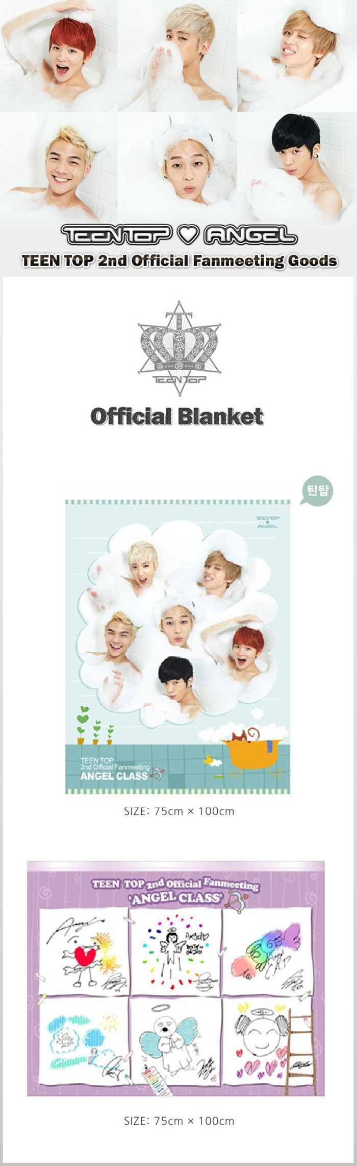 [ K-POP ] (Fan Meeting Official Goods) TEEN TOP - Blanket (Angel)