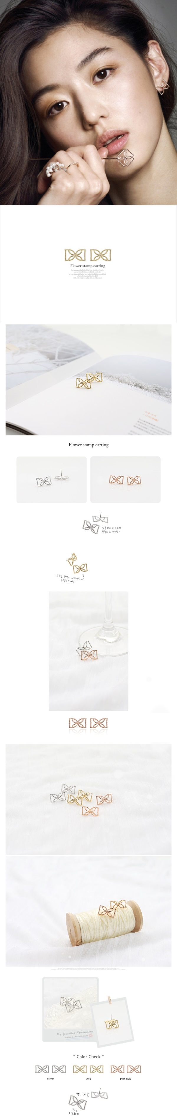 [ K-POP ] My Love from the Star - SBS Drama_Jun ji hyun : flower stamp gold earring