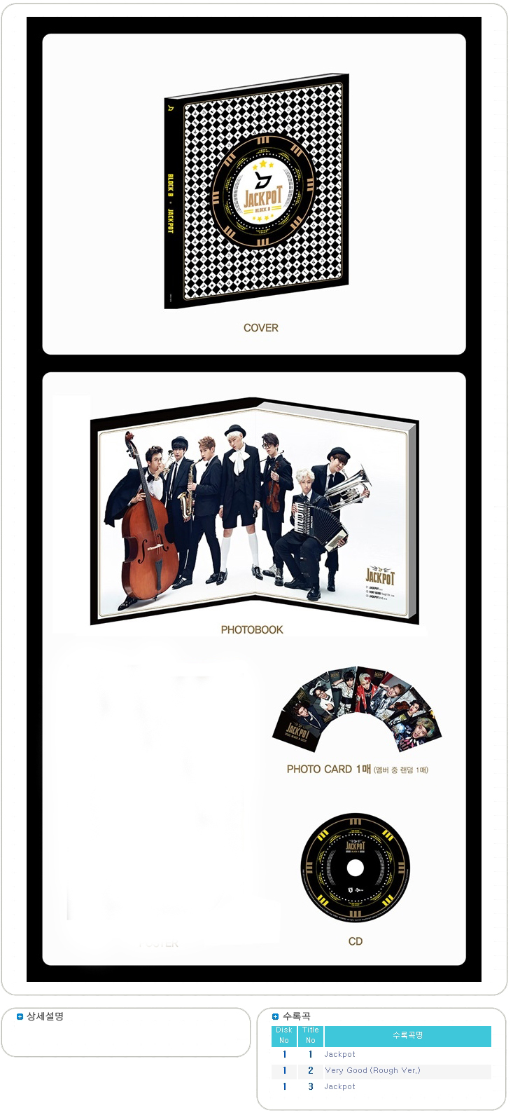 [BLOCK B] Single Album (JACKPOT)Special Edition+Photo Book+Photo Card