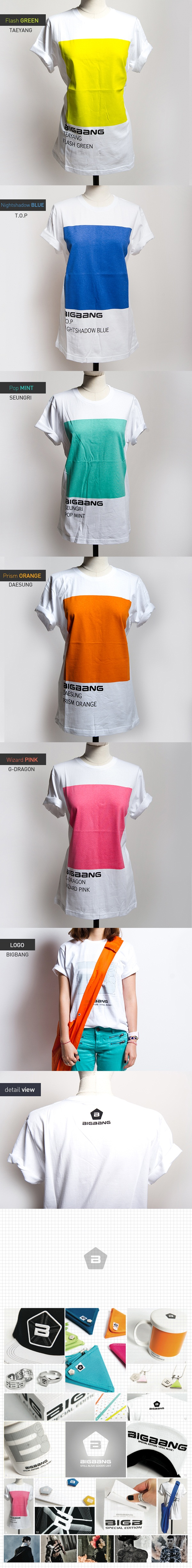 [ K-POP ] (YG Official MD) Big Bang 2012 Still Alive Color Chip T-shirt (Tae Yang_M)