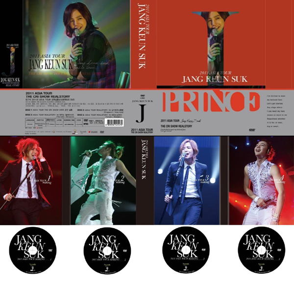 [Jang Keun Suk] DVD 2011 Asia Tour (The CRI Show Documentary Real Story)