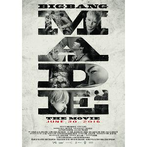 BIGBANG - BIGBANG10 THE MOVIE BIGBANG MADE POSTER SET