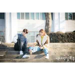 Weightlifting Fairy Kim Bok joo- Swimming Group Jumper
