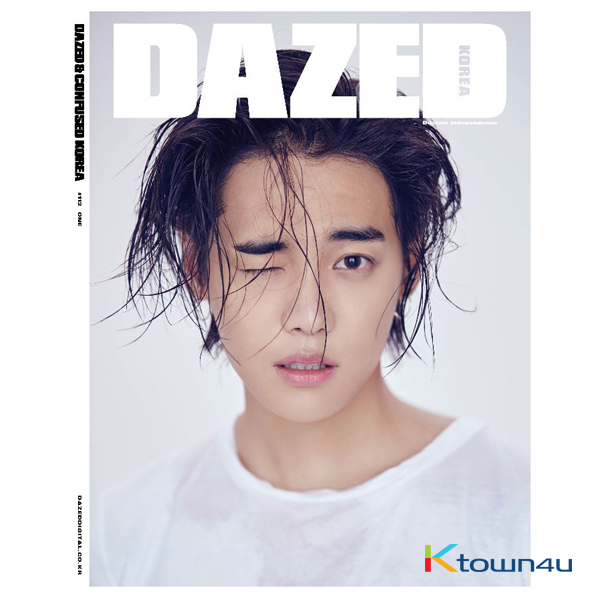[Photobook] ONE - Dazed Korea Special Edition