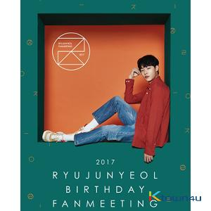 [DVD] RYU JUN YEOL - 2017 RYU JUN YEOL BIRTHDAY FANMEETING DVD