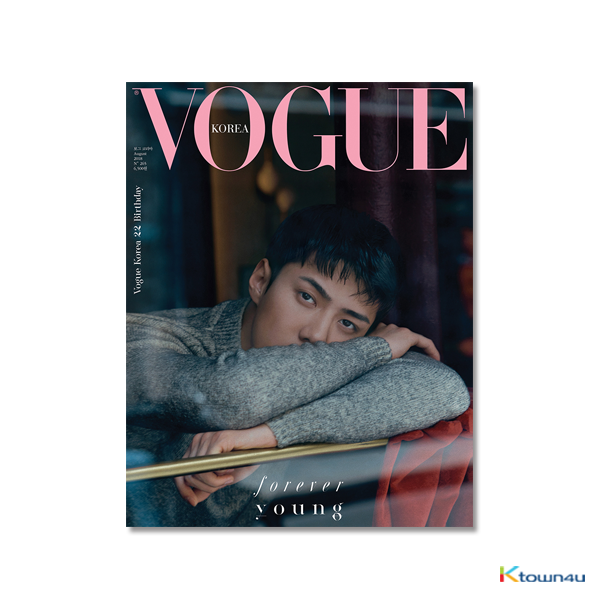 VOGUE 2018.08 B Type (EXO : SEHUN) *Folded Poster gift