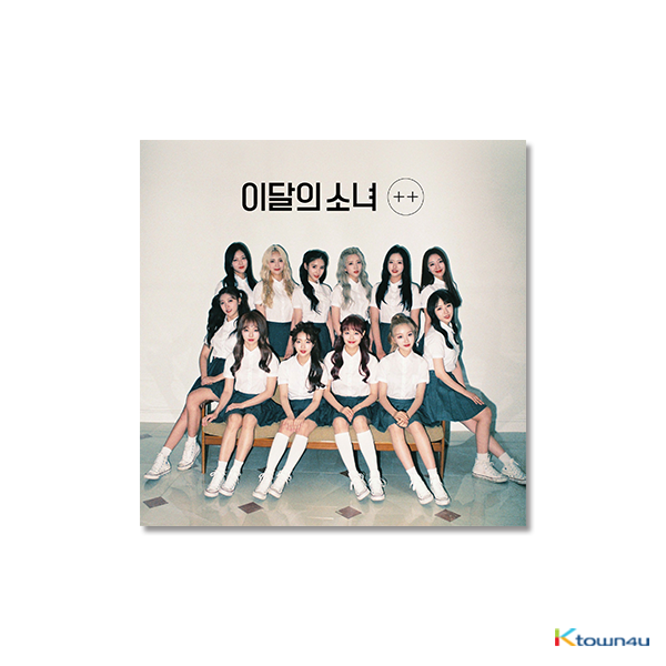 This Month's Girl (LOONA) - Mini Album [+ +] (Limited A Ver.)