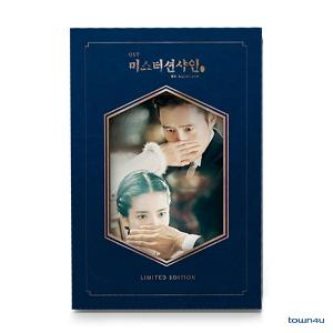 Mr. Sunshine O.S.T 10,000p Limtted Edition - tvN Drama (Yoo Jin Ver.)