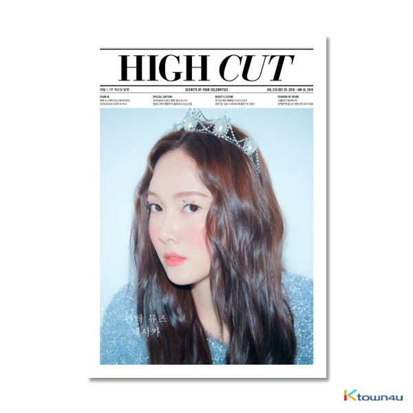 [Magazine] High Cut - Vol.233 (Jessica)