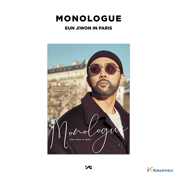 [PACKAGEk&DVD] SECHSKIES : EUN JI WON - [MONOLOGUE] EUN JIWON in PARIS (BLUE SKY Ver.)
