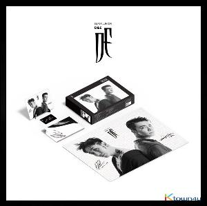Super Junior : D&E - Puzzle Package