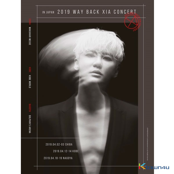 [DVD] XIA - 2019 WAY BACK XIA CONCERT DVD