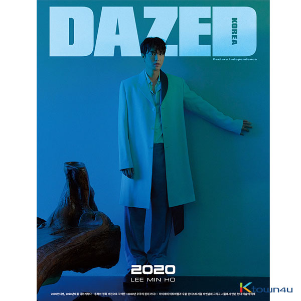 Dazed & Confused Korea 2020.01 A Type (LEE MIN HO)