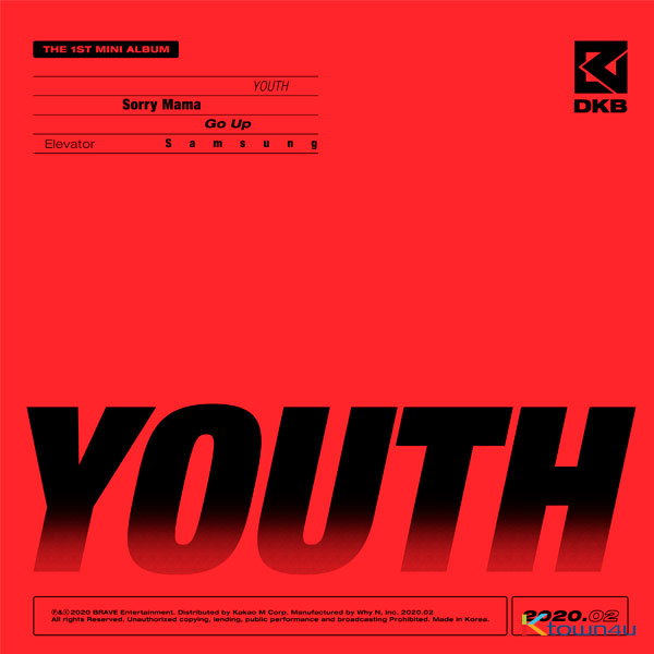 DKB - Mini Album Vol.1 [Youth]