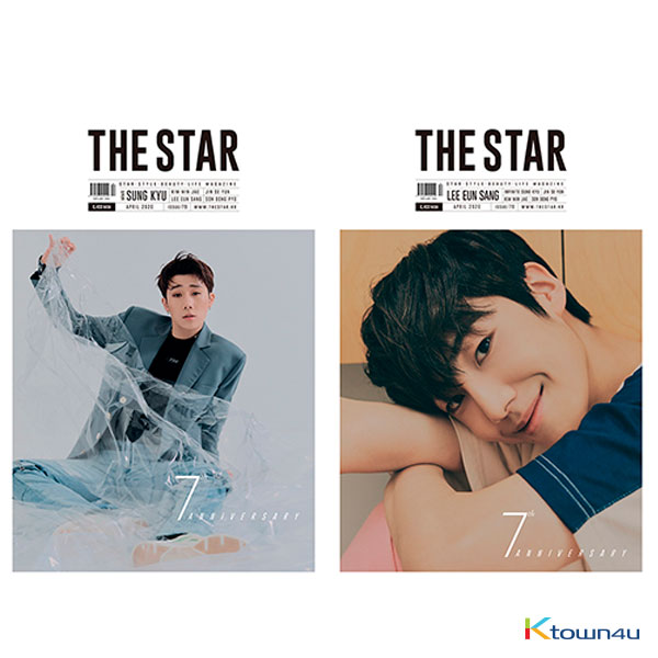 THE STAR 2020.04 A Type (Front Cover : Seong Kyu / Back Cover : Lee Eun Sang)