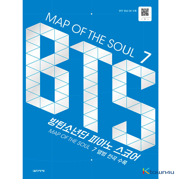 [@BTSNewsBrasil] [BOOK] BTS - MAP OF THE SOUL 7 BTS PIANO SCORE