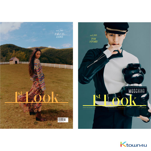 1ST LOOK- Vol.205 (Front Cover : Krystal / Backcover : Shownu)