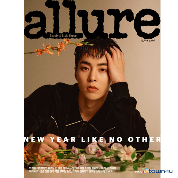 allure 2021.01 B Type (Cover : XIUMIN)