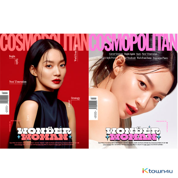 COSMOPOLITAN 2021.02 (Content : THE BOYZ 8p) *Cover Random 1p out of 2p