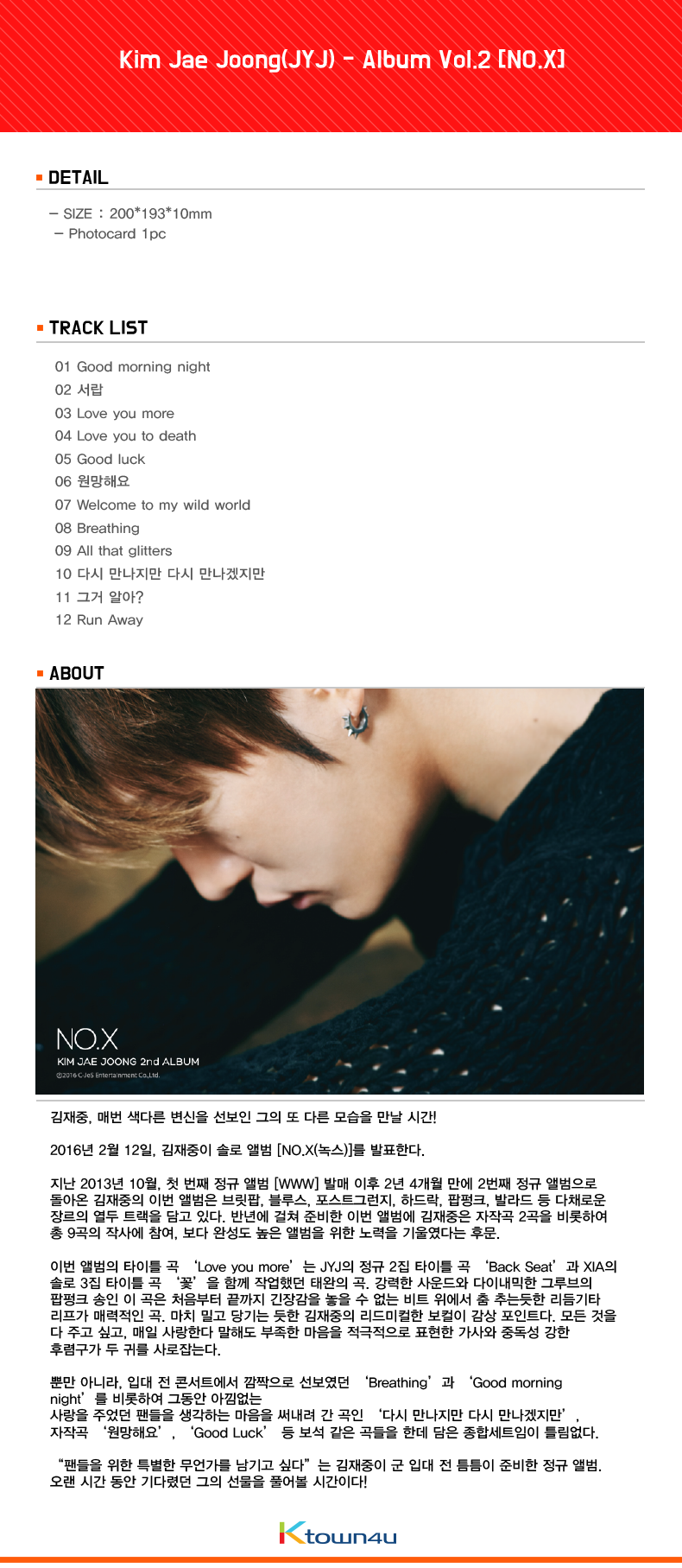 Kim Jae Joong(JYJ) - Album Vol.2 [NO.X]