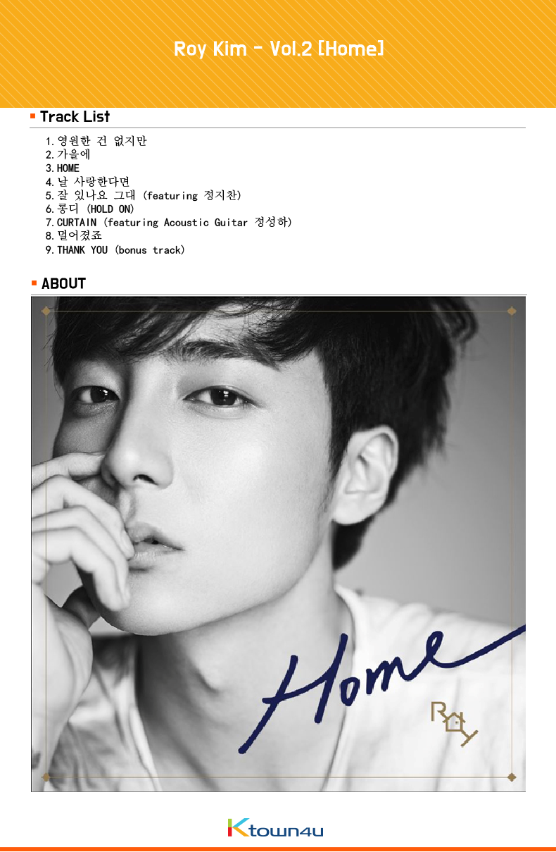 Roy Kim - Vol.2 [Home]
