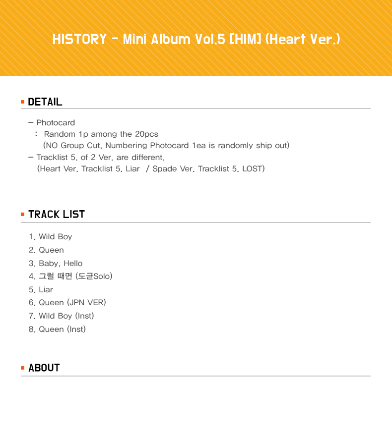 [ K-POP ] [Limited Quantity]HISTORY - Mini Album Vol.5 [HIM] (Heart Ver.)