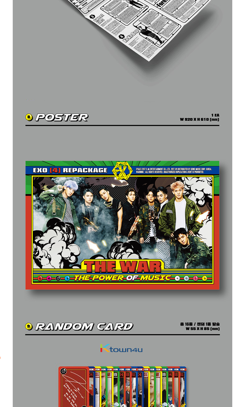 EXO - Album Vol.4 Repackage [THE WAR: The Power of Music] (Korean Ver.)