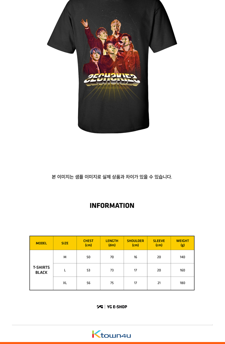 [20th] SECHSKIES - T-SHIRTS BLACK