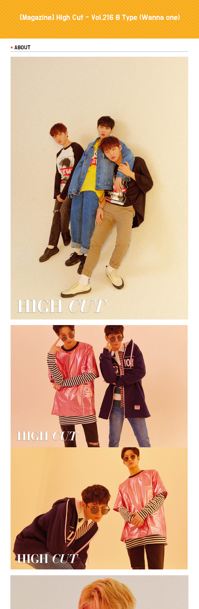[Magazine] High Cut - Vol.216 B Type (Wanna one)